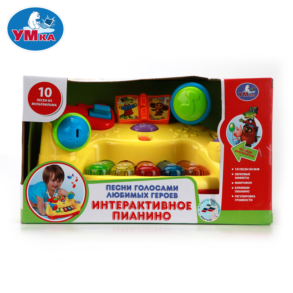 Toy Musical Instrument UMKA 197466 educational toys childrens toy interactive piano microphone cartoon songs  multifunctional erik satie piano works and songs volume 2 mp3