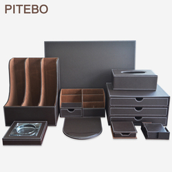 PITEBO 9PCS /set wood Brown leather office & file stationery desk organizer pen holder box mouse pad writing pad