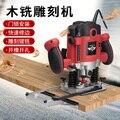 1050 W/1500 W router eléctrico para carpintería Europea tapones envío gratuito madera herramienta para cortar