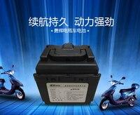 60 V 12AH Li-Ion oplaadbare batterij voor elektrische fietsen (70 KM) en 60 V apparatuur Power Bank (GRATIS oplader)