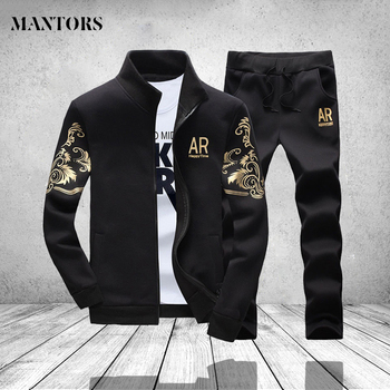 Sportswear Mens Set Autumn Men's Sweat Suits Brand Clothing Male Sweatpant Long Sleeved Casual Jacket and Pants Sportswear Men
