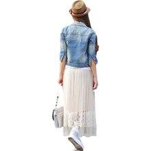Jeans Jacket Women Short
