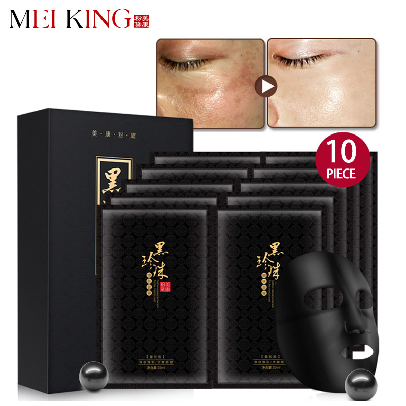 MEIKING Black Mask Whitening Cream Face Care Suction Facial Mask Face Mask Remove blackheads Remover Acne Treatments Cleaner