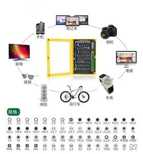 Image 5 - BST 8928 63 in 1 Professional repair tools kit Multifunctional precision screwdriver set for Mobile Phone Laptop