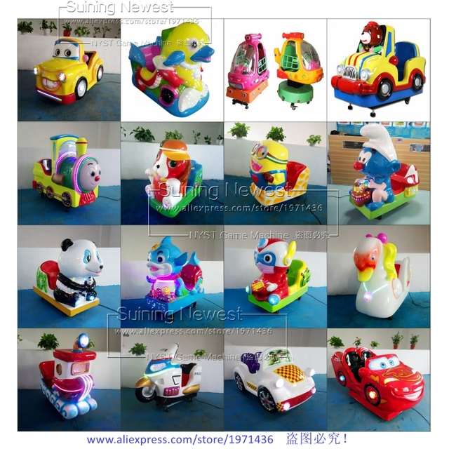 NYST Cheap Price High Quality Fiberglass Coin Operated Kiddie Rides Rocking Swing Machine Amusement Arcade Game Machine For Kids