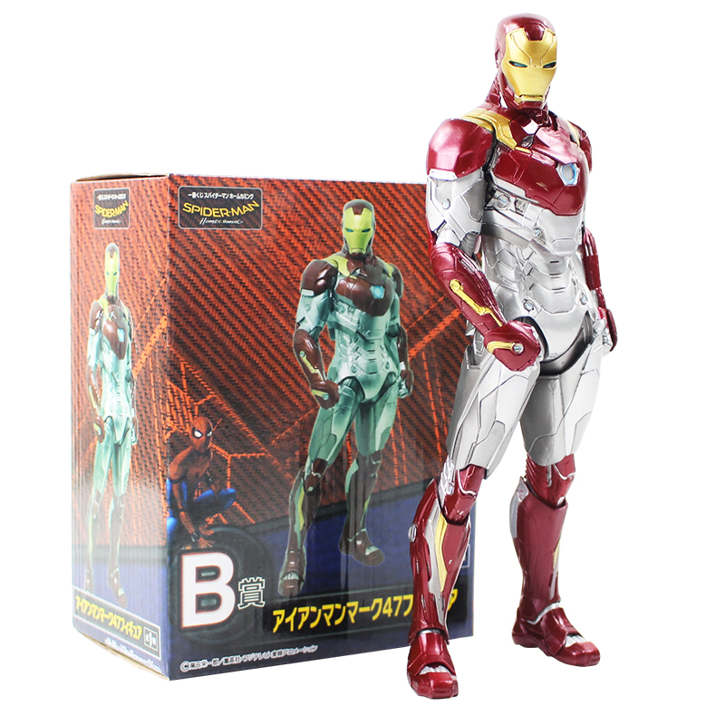 26cm New Hot Toy Avengers Super Hero Mk47 Iron Man Movie Figurine PVC Action Figure Model Collection Toys Doll For Kids Gift figurine