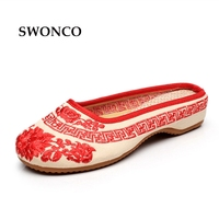 SWONCO Women S Slippers Embroidered Women S Canvas Shoes Slippers Woman Summer Sandals Old Beijing Close