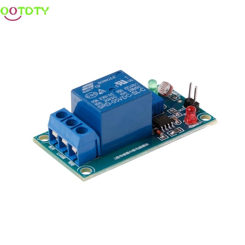 1PC 5V Photoswitch Light Sensor Switch LDR Photoresistor Relay ...