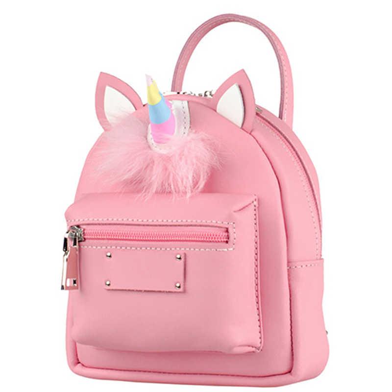 fb6066c9702d Мини-рюкзак для девочек милый Единорог сумка на плечо женский pu кожаный рюкзак  1 шт