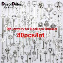 80pcs/lot Vintage Charms Mixed Keys Pendant Tibetan Silver key charms Fit Bracelets Necklace DIY Metal Jewelry Making стоимость