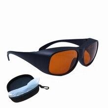 GTY 532 نانومتر ، 1064nm نظارات السلامة بالليزر متعددة الطول الموجي ، نظارات حماية الليزر بدون شفة ND:YAG حماية الليزر
