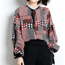 Peter pan Collar Houndstooth Print Chiffon Shirt Women Loose