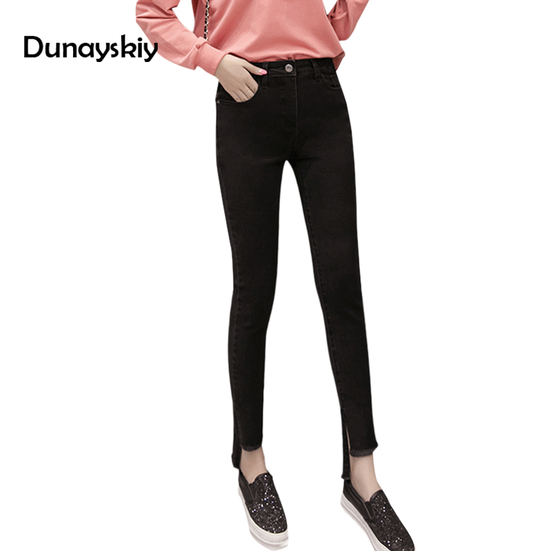 new skinny women's jeans autumn winter slim casual full length high waist trousers black blue gray student hot sale pencil pants 2017 new winter fashion pencil jeans woman black blue high waist elastic full length slim fit skinny lmitation jeans pants