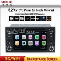 Two Din Car DVD GPS For Toyota Terios Old Corolla Camry Prado RAV4 Universal Radio HD