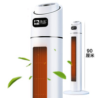 Desktop Electronic Heater PTC Ceramic Heating Energy Saving Low Noise Can Shake The Head Remote Control Heated Fan