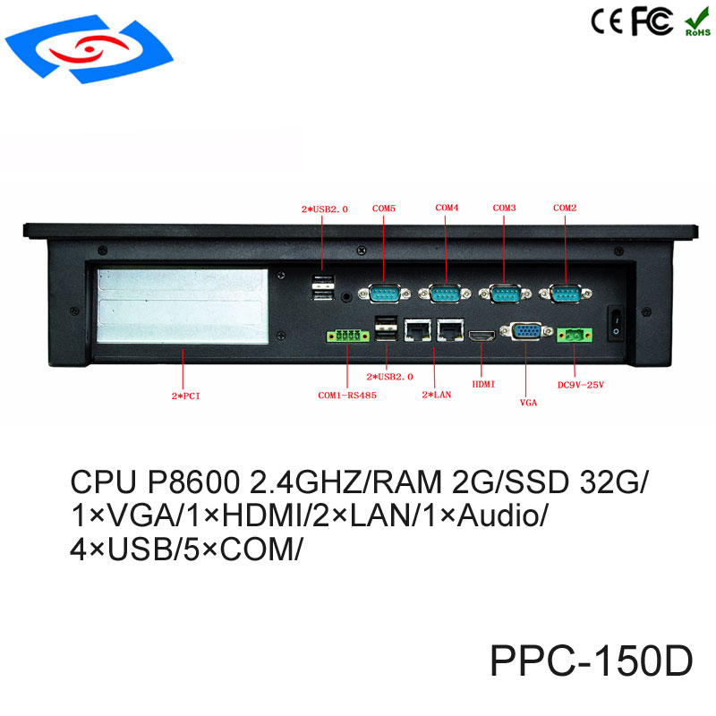 """Image 2 - 2018 New Arrival 15"""" Industrial Panel PC Touch Screen Dual Core Processor Cheap Price With Resolution 1024x768 Application Bank-in Industrial Computer & Accessories from Computer & Office"""