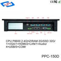"pc עם 2018 ניו הגעה 15"" מעבד PC תעשייתי פאנל מסך מגע כפול ליבה זול מחיר עם רזולוציה 1024x768 בנק Application (2)"
