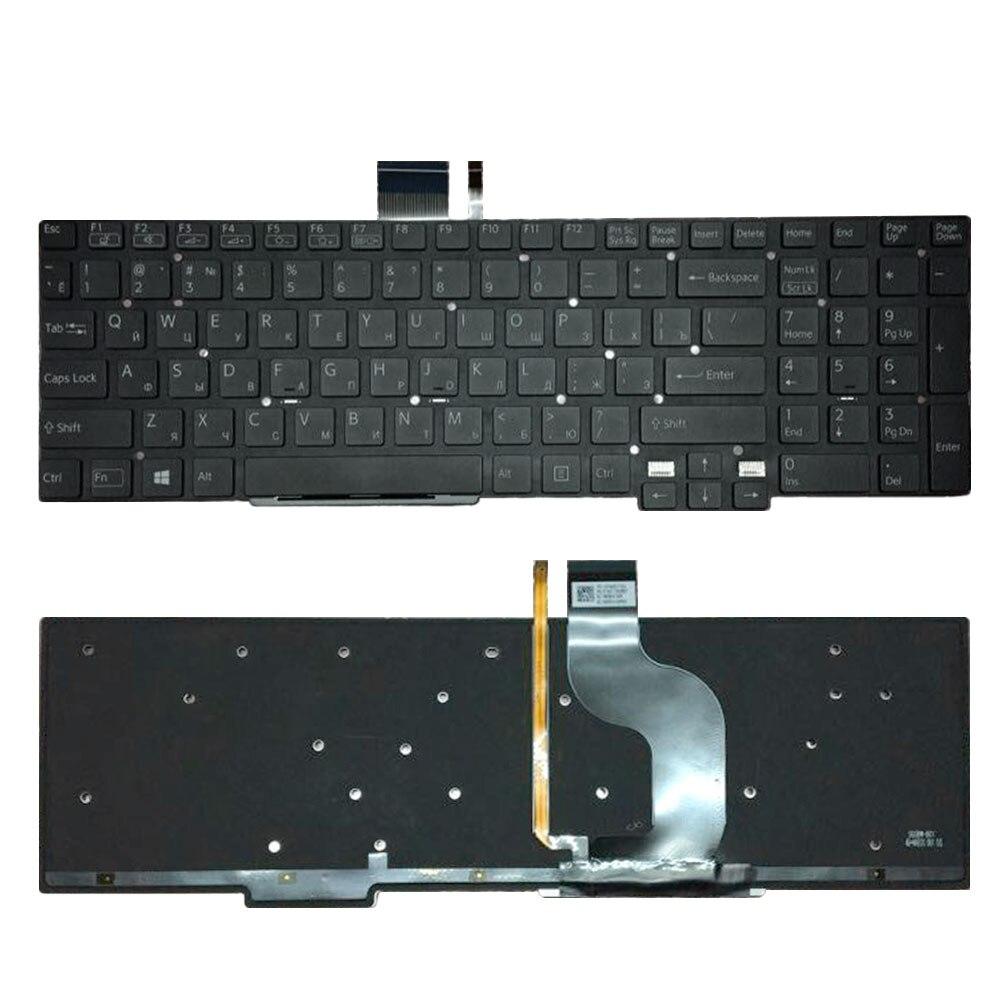 Clavier d'ordinateur portable de disposition de la russie pour Sony SVT15 SVT1511 SVT15115CXS clavier rétro-éclairé noir de russie