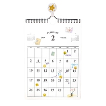Buy agenda wall calendar and get free shipping on AliExpress com