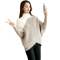 Knitting Sweater And Pullover For Women 2018 Fall Winter Turtleneck Tricots Tops Mujer Batwing Sleeve Casual Knitted Coat Femme