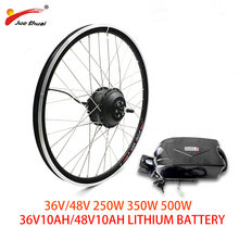 36V 350W 500W 48V 500W ebike kit Electric bike conversion kit Gear Hub Wheel Motor with Frog Battery LED LCD display optional(China)
