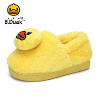 B . DUCK baby slippers winter home slippers warm plush lining girls yellow duck fur flip flops boys indoor floor terlik