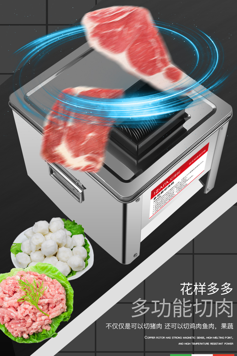 Meat Slicer Stainless Steel Automatic Shredded Sliced Dish Household Small Electric Multi-function Twisted Dicing Machine 6