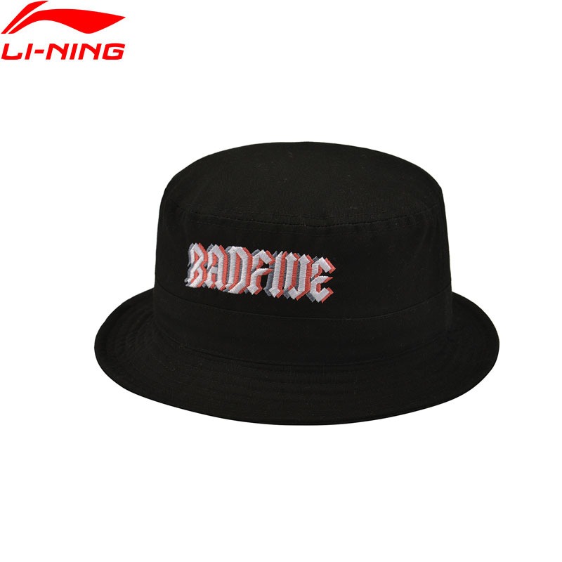 Li-Ning Women Basketball Culture Sports Cap BAD FIVE 100% Cotton 58 cm LiNing Black Caps Sport Hats AMXN012