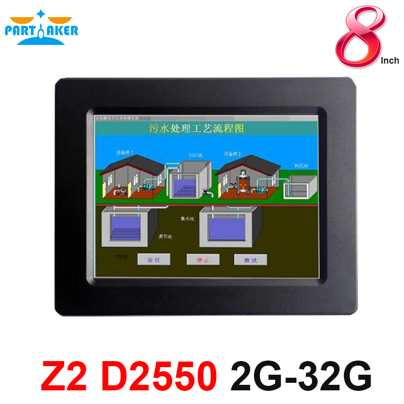 Partaker Elite Z2 8 Inch 4 Wire Resistive Touch Screen All In One Computer With Intel Atom D2550 Dual Core 1.86Ghz 2 Lan 3 RS232 переключатель задний shimano claris 2400 gs 8 скоростей page 6