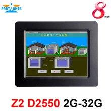 Соучастником Элитный Z2 8 Дюймов 4 Проводной Резистивный Сенсорный Экран Все В один Компьютер С Intel Atom D2550 Dual Core 1.86 ГГц 2 Lan 3 RS232