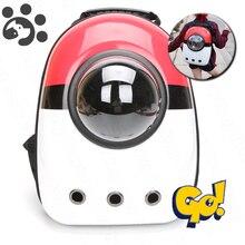 Рюкзак для кошек, рюкзак для кошек с окошком, маленькая переноска для собак, кошек, дорожная сумка, космическая капсула, продукт для щенков