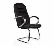 Офисное кресло  7370/7370F