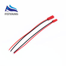 10 pares 150mm JST macho hembra conector cable de enchufe para RC ESC LIPO batería helicóptero DIY FPV Drone Quadcopter(China)