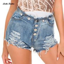 High waist Sexy Women's jeans denim shorts 2019 Summer Denim Button Splicing broken hole shorts Ladies Skinny super short jeans