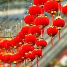 30 шт./упак. небольшой Красное традиционное китайское Фонари s, мини-макет Фонари для фестиваля/Свадебные/вечерние украшения G0000011782