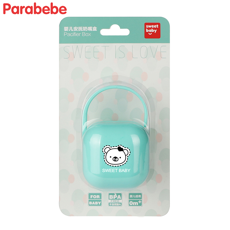 1Pc Bear Design Light Green Baby Nipple Shields Case Portable Infant Kid Pacifier Cover Newborn Child Soother Travel Storage Box