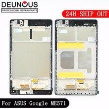 ЖК-дисплей Дисплей Сенсорный экран планшета для Asus Google Nexus 7 2nd 2013 ME571 CL ME571KL K009 Nexus7C LTE/4G/3g ЖК-дисплей сборка Рамка