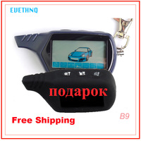 2017 Hot Selling B9 Starline B9 LCD Remote Controller For Two Way Car Alarm Keychain Starline