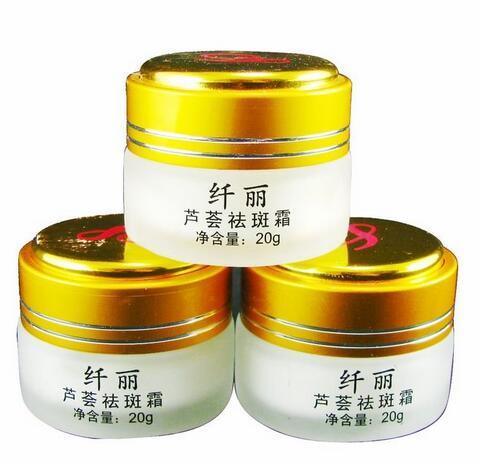 Hot 20g Original Qian Li Aloe Whitening Freckle Removing Cream New W4H2