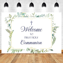 Welcome to First Holy Communion Theme Party Photo Background for Photography White Pure Cross Leaves Customized Backdrop