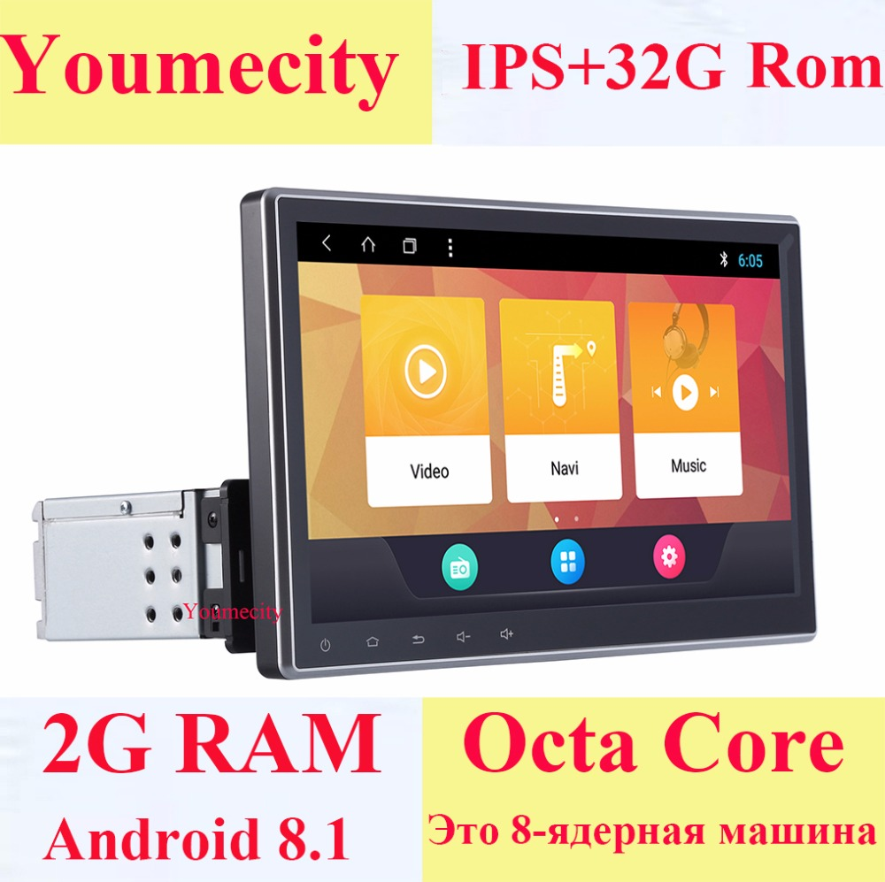 Octa Core 1 din Android 8 1 car dvd gps navigation radio video player stereo universal