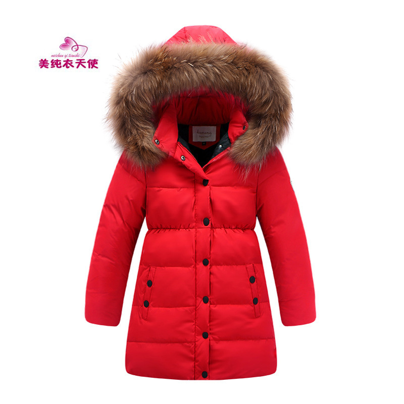 2017 Winter Girl Down Jackets Children Coats Girls Hooded Thick Coat 5 7 9 11 13 Years Kids Warm Outerwear Parka -20-30 Degree girls down coats girl winter collar hooded outerwear coat children down jackets childrens thickening jacket cold winter 3 13y