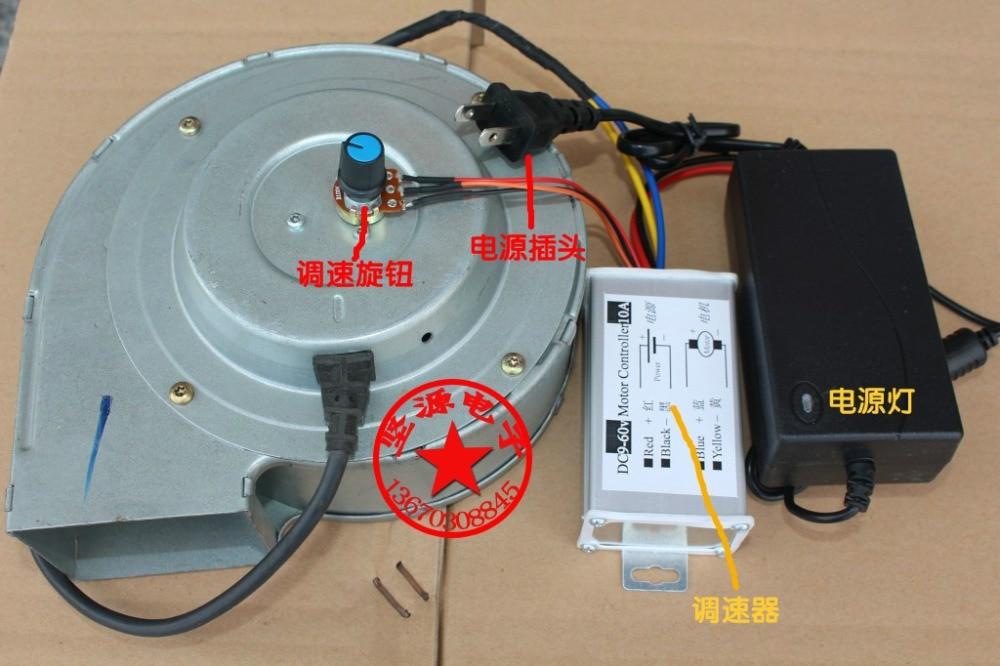 ebmpapst G1G133-DE19-15 DC 24V 45W 4-wire 180x171x81mm Fan Power Speed governor цена