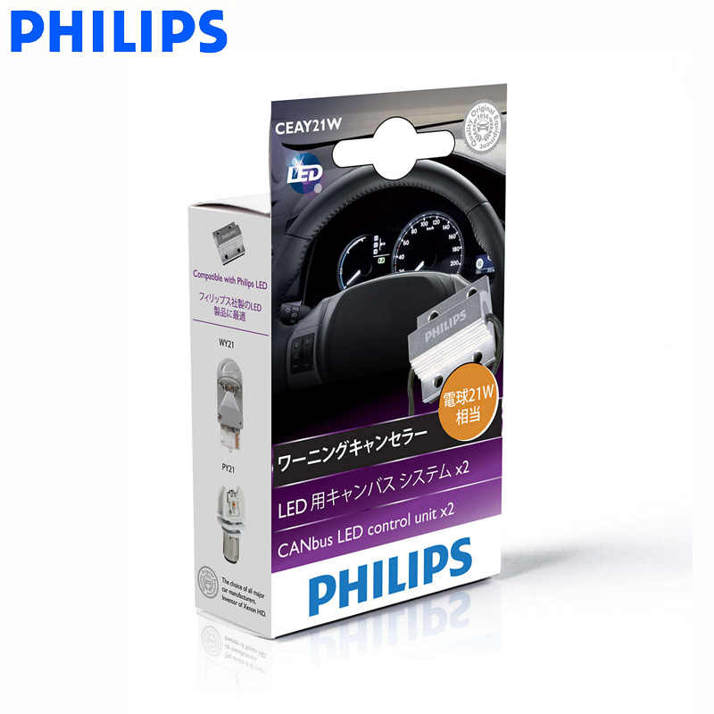 Philips LED Canbus Adapter H4 H7 H8 H11 H16 9005 9006 9012 HB3 HB4 H1R2 T10 T20 S25 Car Lamps Decoder Warning Canceller, Pair