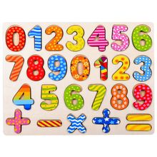 цена Letter Number Montessori Wooden Puzzle Hand Grab Board Set Baby Math Toys Color Cognition Figure Educational Newborn Gift онлайн в 2017 году
