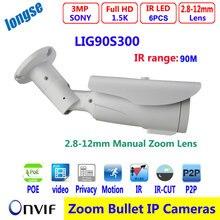 Пуля POE, Ip-камера 3-МЕГАПИКСЕЛЬНАЯ 2.8-12 мм зум-Объектив Full HD 90 М ик Ip-камера Открытый Водонепроницаемый Безопасности P2P ONVIF2.4 6 шт. LED