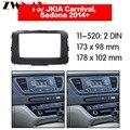 Автомобильный dvd-плеер рамка для 2014 + KIA CARNIVAL/SEDONA 2DIN Авто AC черный LHD RHD Авто радио мультимедиа NAVI fascia