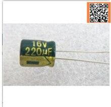 100 шт./лот BC06 220uf16v низким ESR/импеданс высокой частоты алюминиевый электролитический конденсатор Размер 6*7 16 В 220 мкФ