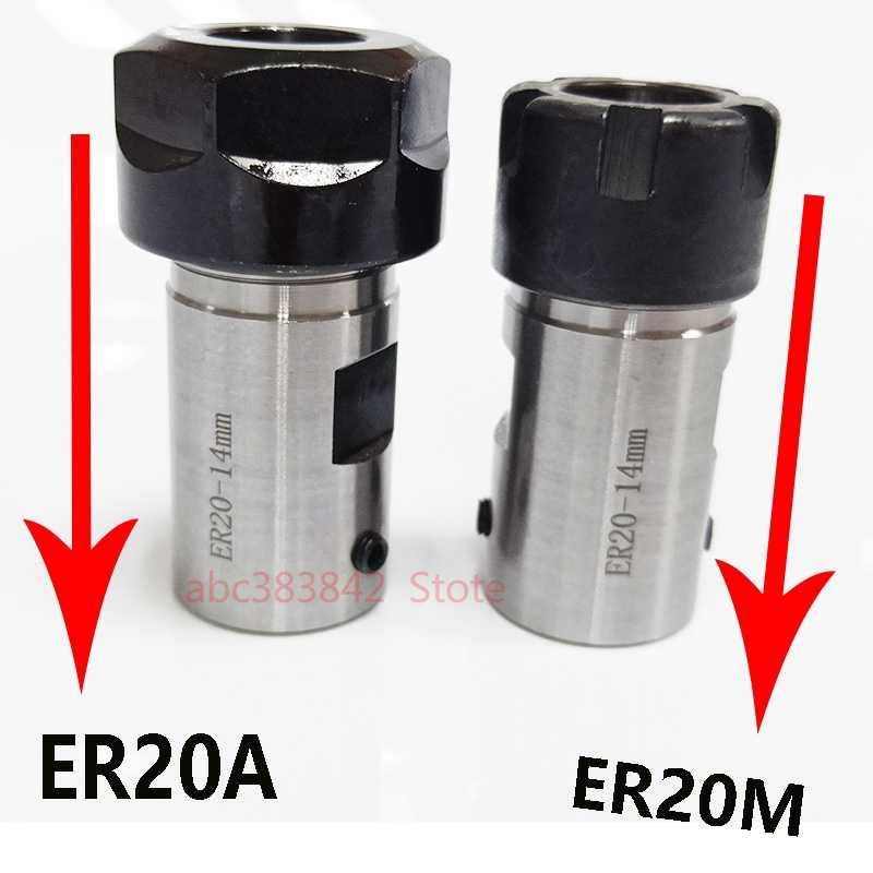 ER11 ER16 ER20 C16 C20 C25 удлинитель вала двигателя шпиндель Инструменты держатель Внутренний Для CNC фрезерного Расточного патрона ручка 5 мм 6 мм 8 мм