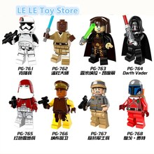 8pcs lot Star Wars PG8095 Darth Vader Figure Windu Unduli Clone Trooper Red Snowtrooper Captain Panaka